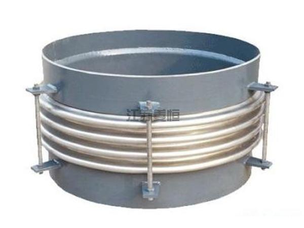圓形金屬補償器